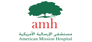 amh-1.png